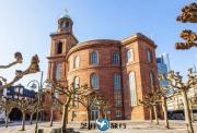德国法兰克福圣保罗教堂