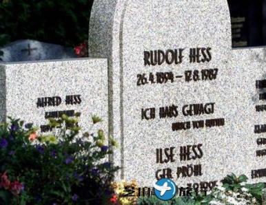 德国犹太公墓